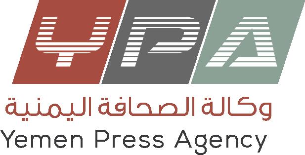 Yemen Press Agency